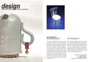 Altrosguardo sul Catalogo DesignER 2012