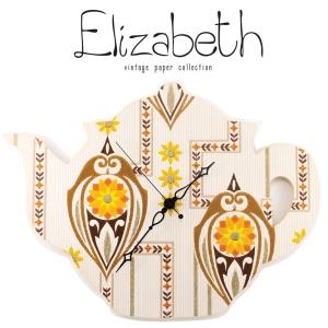 Elizabeth by Altrosguardo