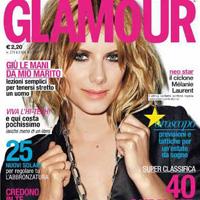 copertina glamour magazine