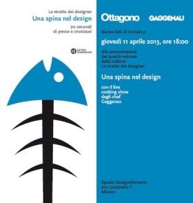 Altrosguardo Le ricette dei designer Fuorisalone logo